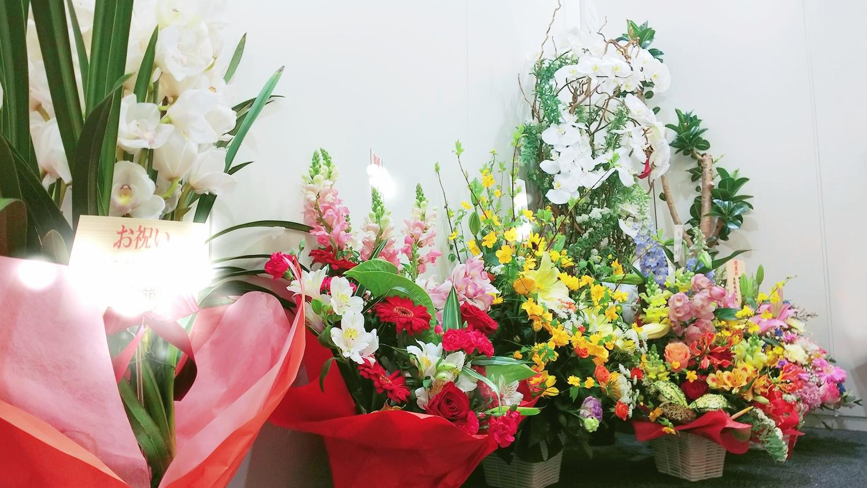 開業お祝いでのお花
